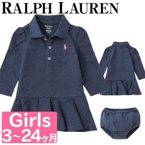 ポロ ラルフローレン/Polo Ralph Lauren 長...