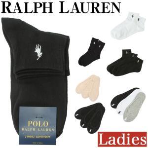 ラルフローレン/PoloRalphLauren ソックス レディース 3足セット 靴下 アンクル|beautyholic