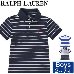 ポロ ラルフ ローレン POLO RALPH LAUREN キッズ  ポロシャツ 男の子 ストライプ...
