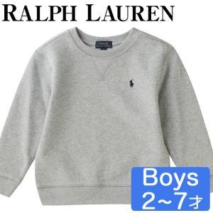ポロ ラルフローレン/Polo Ralph Lauren トレーナー キッズ  フリース 男の子 無地 2-7歳 ボーイズ|beautyholic