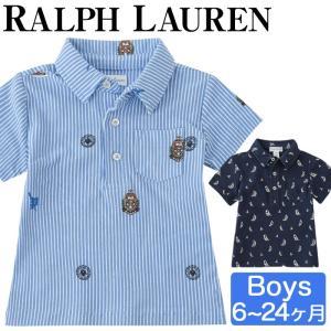 ポロ ラルフ ローレン POLO RALPH LAUREN ポロシャツ ベビー ボーイズ 男の子 6...