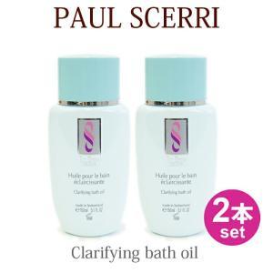 ポールシェリー バスオイル セット PAUL SCERRI クラリファイング 150ml クラリファイング|beautyholic