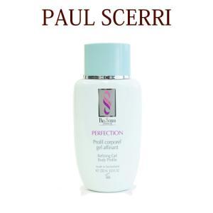 ポールシェリー プロファイルジェル ボディ用 200ml Paul Scerri|beautyholic