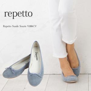 レペット 靴 スエード バレエシューズ V086CV beautyholic