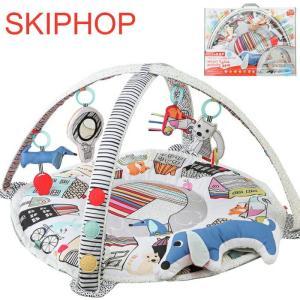 スキップホップ/SKIP HOP ジム アクティビティジム プレイマット ベビー 赤ちゃん|beautyholic