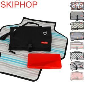 スキップホップ バッグ skip hop おむつ替えシート付きポーチ Pront Mini Changer マザーズバッグ|beautyholic