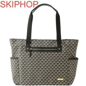 スキップホップ/SKIP HOP マザーズバッグ  トートバッグ ダイパーバッグ Forma Pack& Go Diaper Tote ベビーバッグ|beautyholic