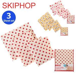 スキップホップ キッズ寝具 3点セット 出産祝い SKIP HOP ズー 3ピースシーツセット|beautyholic