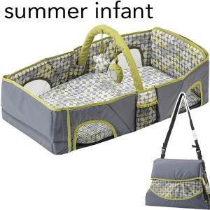 サマーインファント/Summer Infant トラベルベッド 折りたたみ 携帯 ベビーベッド オムツ替え シート マット|beautyholic