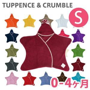 Tuppence & Crumble タッペンス アンド クランブル スターラップ 星型おくるみ 0-4mths|beautyholic