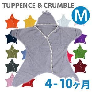 Tuppence & Crumble タッペンス アンド クランブル スターラップ 星型おくるみ 4-10mths|beautyholic
