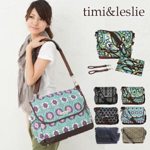 ティミアンドレスリー ティミ&レスリー timi&leslie  Messenger Bag  メッセンジャー バッグ  ママバッグ マザーバッグ マザーズバッグ|beautyholic