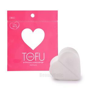 TOFU スポンジ TOFU LOVE プロフェッショナル メイクアップスポンジ2P 化粧崩れ メール便|beautyholic