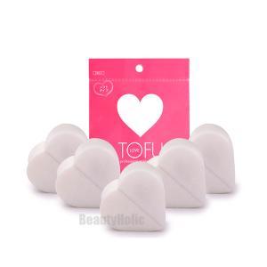 TOFU スポンジ 2個入りX5 TOFU LOVE プロフェッショナル メイクアップスポンジ X 5個セット 2P X 5 p10|beautyholic