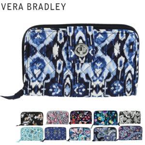 ヴェラブラッドリー/Vera Bradley ウォレット ターンロック 長財布|beautyholic