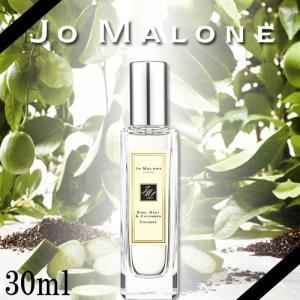ジョーマローン アールグレー & キューカンバー コロン 30ml SP 送料無料|beautyhoney