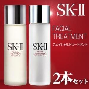 SK2 SK-II フェイシャルトリートメントエッセンス 2...