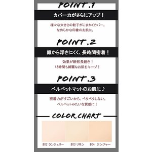 クリオ キルカバー ファンウェア クッション XP 15g×2 送料無料|beautyhoney|05