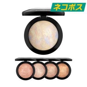 マック ミネラライズ スキンフィニッシュ  MAC独自の製法でマクロパールとマイクログリッターを同時...