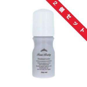 FemiBaby 薬用デオドラントローション フローラルの香り 医薬部外品 40ml 2個セット