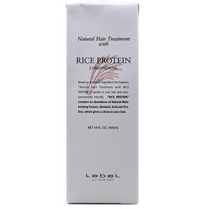 ルベル ナチュラル ヘア トリートメント ウィズ RP ライスプロテイン 1600ml 詰替え用|beautypromagica
