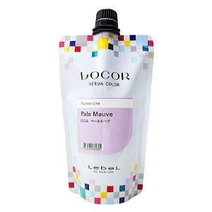 ルベル ロコル ロコル セラムカラー ニュアンスライン ペールモーブ 300g|beautypromagica