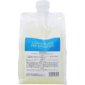 ディアテック カウンセリングプレシャンプー 1000ml 詰替え用|beautypromagica
