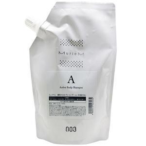 ナンバースリー ミュリアム クリスタル 薬用スカルプシャンプー A 500ml 詰替え用 医薬部外品|beautypromagica