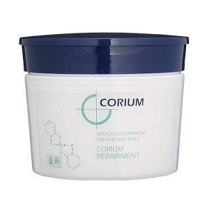ナカノ 薬用 コリューム リペアメント 250g 医薬部外品|beautypromagica
