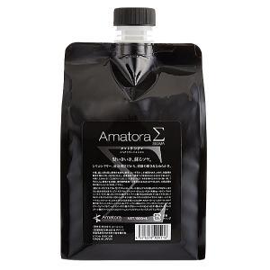 アマトラ シグマ 1000ml 詰替え用 洗い流さない トリートメント|beautypromagica