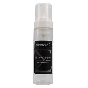 アマトラ シグマ 泡ポンプ 200ml用|beautypromagica