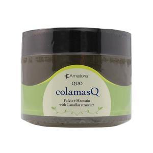 アマトラ クゥオ コラマスク 250g トリートメント|beautypromagica