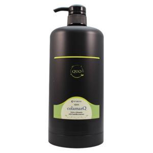 アマトラ クゥオ コラマスク 空容器&ポンプ 1000g|beautypromagica