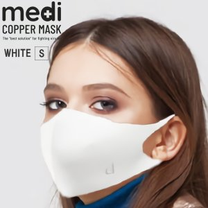 medi COPPER MASK ホワイト Sサイズ 銅マスク 銅繊維マスク 抗菌マスク 3Dマスク 立体マスク 洗えるマスク|beautypromagica