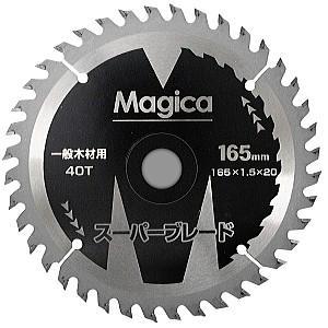 マジカ スーパーブレード40T 一般木材|beautypromagica