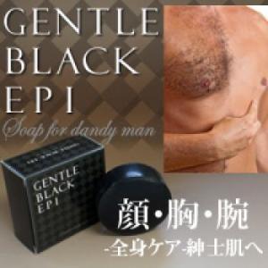 ムダ毛ケア石鹸『ジェントルブラックエピ』|beautyrescue