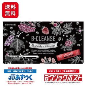 【即日発送】ビークレンズ B-CLEANSE 30包 美容ダイエットサプリメント