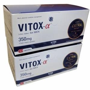 ヴィトックス アルファ エクストラエディション VITOX-α EXTRA Edition 2個セッ...