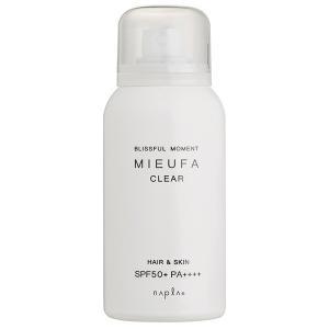 メーカー名 株式会社ナプラ   内容量 80g   商品説明  髪や頭皮もお肌と同じく紫外線からのダ...
