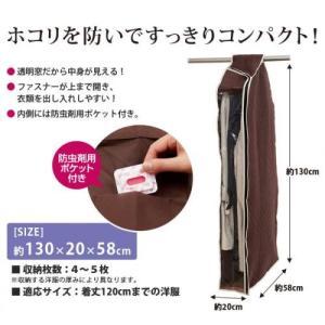 パッと見える炭入り消臭衣類カバー L1007481 ロングサイズ コート ワンピース 長い 中身が見...