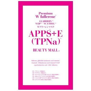 APPS+E(TPNa)(ダブルフラーレンCEグラブリジン)マスク【1枚入り】お試し用 《BEAUTY MALL》