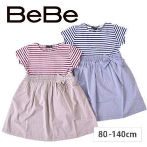 子供服 BEBE ベベ アウトレット 女の子 ワンピース BeBe  シルケットボーダー/シャンブレー ワンピース  A-1 3600の商品画像|ナビ