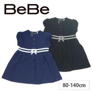【 BeBe / ベベ 】 リボン付き フレアワンピース 子供服 BeBe ベベ アウトレット 女の...