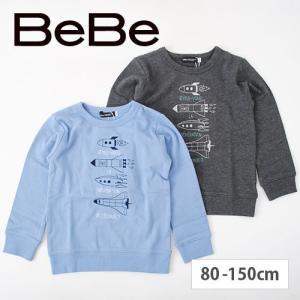子供服 BEBE ベベ 男の子 トレーナー BeBe ロケット刺しゅう トレーナー ゆうパケ対象外 3540の商品画像 ナビ