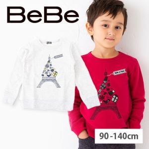 子供服 BEBE ベベ 男の子 トレーナー BeBe ソフト 裏毛 モチーフ エッフェル プリント トレーナー ゆうパケ対象外 1770の商品画像|ナビ