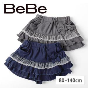 【 BeBe / ベベ 】 スムース / チュール ヒラミニ キュロットパンツ 子供服 BeBe ベ...