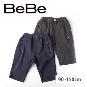 【 BeBe / ベベ 】 ミラノリブ ファスナー ポケット 7分丈 パンツ 子供服 BeBe ベベ...