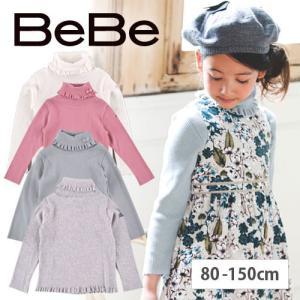【 BeBe / ベベ 】 テレコニット 子供服 BeBe ベベ アウトレット 女の子 80 90 ...