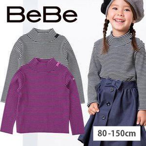 【 BeBe / ベベ 】 テレコボーダーニット 子供服 BeBe ベベ アウトレット 女の子 80...
