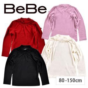 【 BeBe / ベベ 】 ラグウォームハイネックカットソー 子供服 BeBe ベベ アウトレット ...